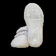 26-os fehér sportcipő - Artengo