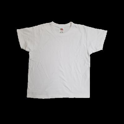 122-128-as fehér pólók, 2 db egyben - Fruit of the Loom