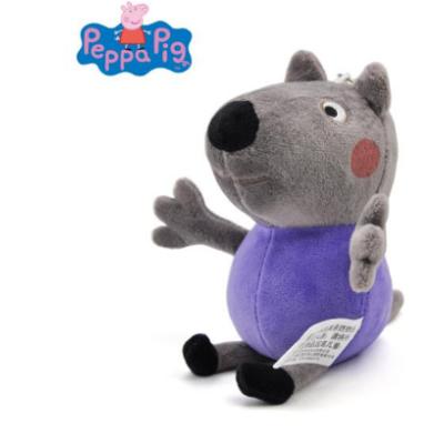 20 cm-es plüss Dani kutyus - Peppa Pig - ÚJ
