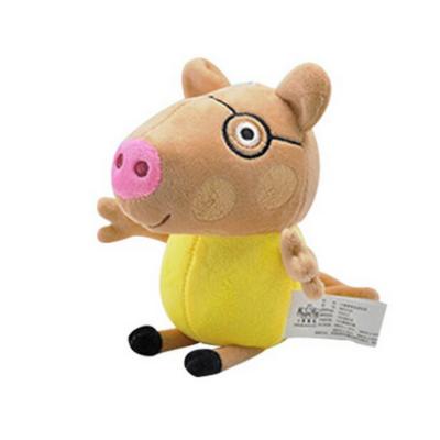 20 cm-es plüss Pedro malac - Peppa Pig - ÚJ