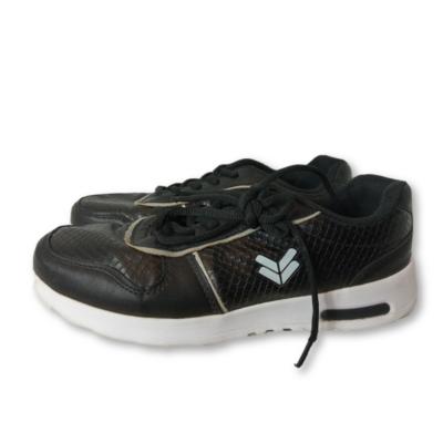 37-es fekete-fehér könnyű sportcipő lánynak - U&Me